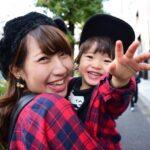 保育園 変えたい – 神戸で保育園を変えたいとお考えの保護者の方へ